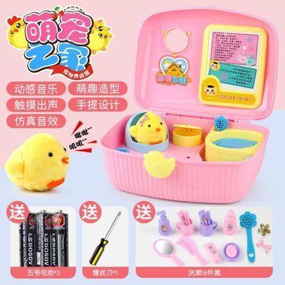 可爱小鸡养成屋宠物儿童新年玩具女孩过家家小伶女童女孩生日礼物
