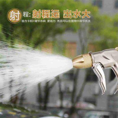 高压洗车水枪家用汽车套装刷车浇花神器工具水抢软水管铜枪头包邮