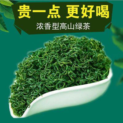 绿茶2020新茶春茶恩施富硒茶高山云雾浓香型茶叶炒青买一斤赠半斤