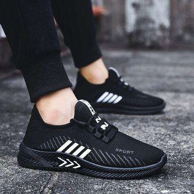 2020新款防臭透气休闲运动鞋男鞋子男士跑步潮鞋百搭球鞋网鞋