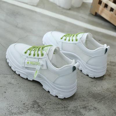 2020夏新款休闲网鞋平底百搭韩版女士小白鞋女学生潮鞋透气运动鞋