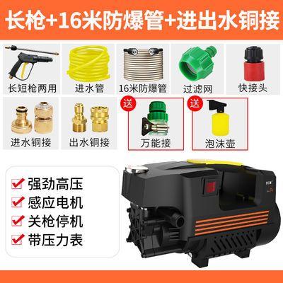 家用高压洗车机220V大功率清洗机全自动刷车泵便携水枪洗车神器