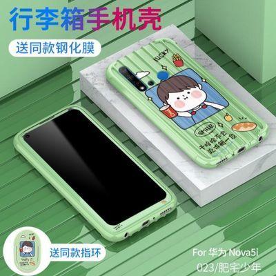 新款华为nova5i手机壳硅胶防摔nova5i保护套硅胶全包边卡通5I软壳
