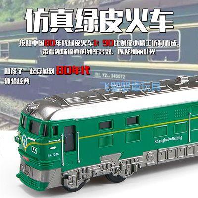 高铁火车玩具复兴号小火车校巴地铁玩具车仿真动车模型和谐号男孩