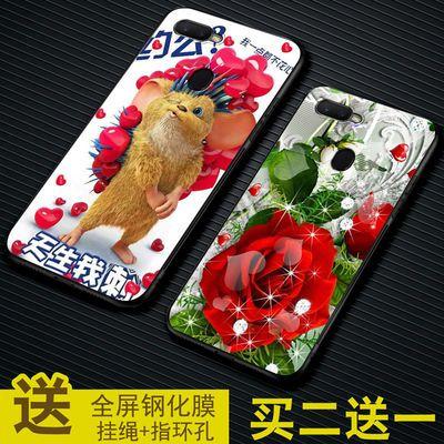 OPPOA7x手机壳防摔保护套硅胶a7x磨砂PBBM00软壳全包边男女款