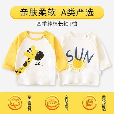 婴儿t恤纯棉短袖薄款透气长袖男女宝宝夏季中小童印花新生儿0-6岁