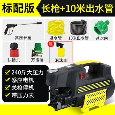1800W高压洗车机家用220v清洗机便携洗车水枪刷车水泵洗车神器