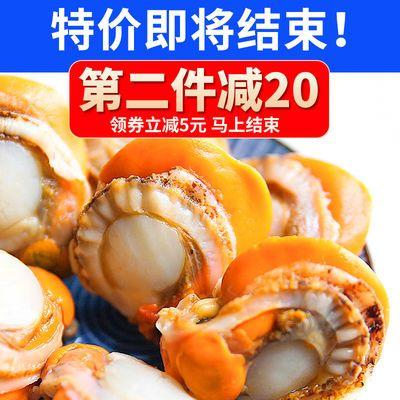 【第2件减20】特大新鲜现剥扇贝肉批发鲜活冷冻贝柱虾夷扇贝瑶柱