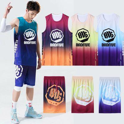 篮球服套装男球衣定制印字订制队服儿童透气潮流嘻哈比赛服潮背心