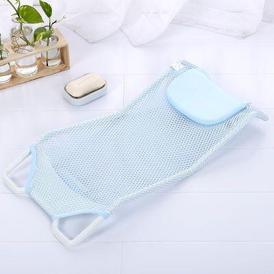 婴儿洗澡浴网新生儿洗澡架防滑宝宝沐浴床沐浴架浴盆支架通用网兜