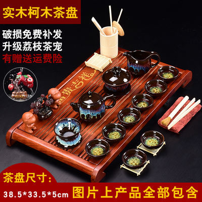 玄寰特价功夫茶具套装家用整套实木茶盘变色荔枝紫砂泡茶壶杯陶瓷
