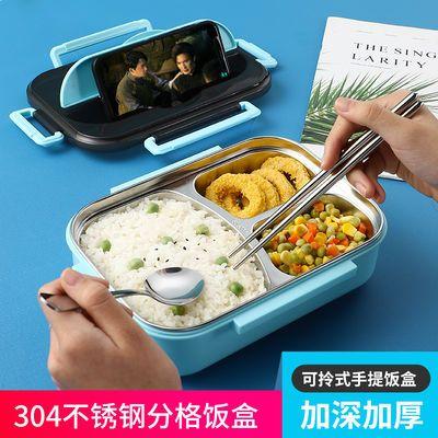 304不锈钢保温饭盒学生饭盒女上班族饭盒儿童便当盒微波炉快餐盒