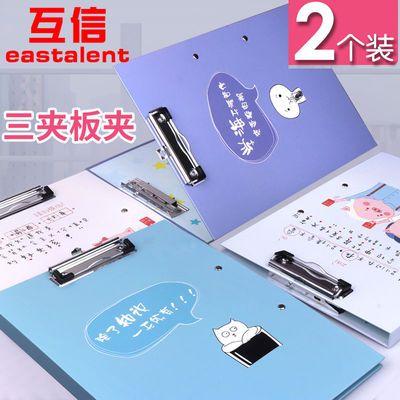 A4板夹文件夹子办公用品垫板夹板小清新写字考试档案资料册多层