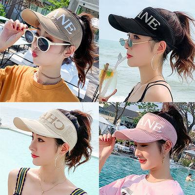 帽子女夏季空顶帽休闲韩版百搭新款防晒太阳帽鸭舌帽户外遮阳帽女