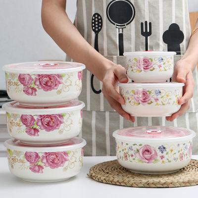 。【多款可选】保鲜盒陶瓷保鲜碗微波炉适用饭盒提锅冰箱储物盒套
