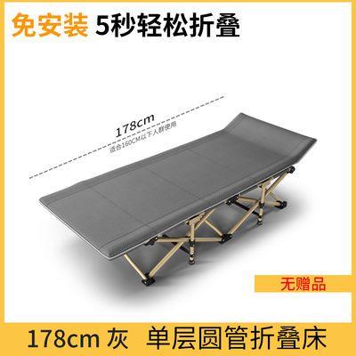 索乐折叠床单人行军床家用睡躺椅办公室简易午休隐形床便携陪护床