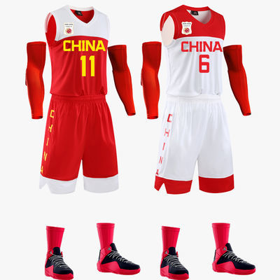2019中国队服男篮杯球衣篮球服套装队比赛训练服队服定制