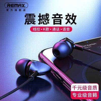 Remax RW-106音乐通话降噪耳机有线游戏入耳塞安卓3.5mm直插线控