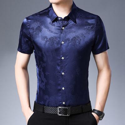 春夏季男士仿真丝绸缎衣中年男士长袖加绒加厚格子花衬衣保暖衬衫