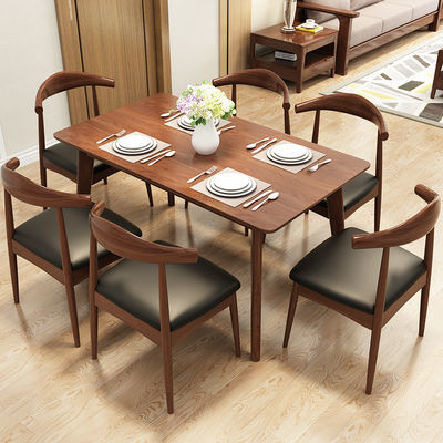 全实木餐桌 北欧餐桌椅组合现代简约小户型家用餐厅桌 饭桌长方形