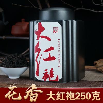 正宗武夷山大红袍茶叶口粮茶花香新茶一级送礼浓香型散装罐装250g