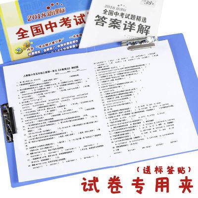 送贴纸学生试卷夹加厚活页文件夹A4档案资料板夹谱夹透明办公用品