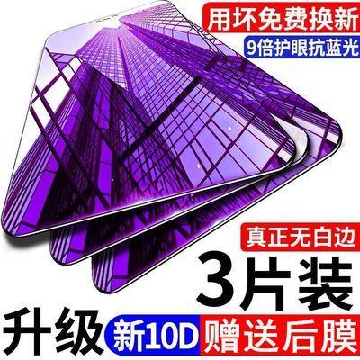 。oppor9s钢化膜r11sr15r17/a59sa57a83a7xa9a8a7a5a3/k5手机膜pl