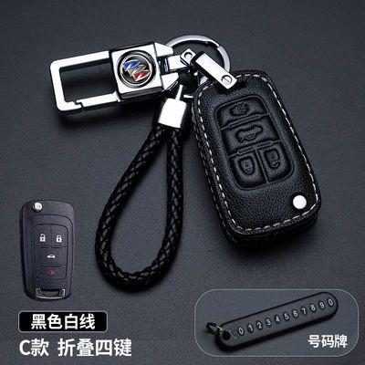 2018款别克新英朗GT钥匙包 2017款英朗XT昂科拉车钥匙套扣