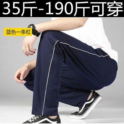 校服裤子男女夏季初中校裤藏蓝白边高中学生运动裤一条杠蓝色校裤