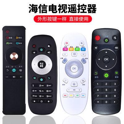 。海信液晶电视遥控器原装通用型万能CN-22601 3B12 3B26 3A56 3A