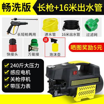 1800W高压洗车机家用洗车神器便携洗车水枪220v清洗机洗车水泵