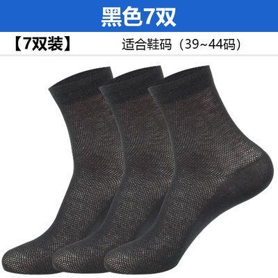 袜子男士纯棉中筒夏季超薄防臭黑白色网眼透气男袜薄款夏天全棉袜