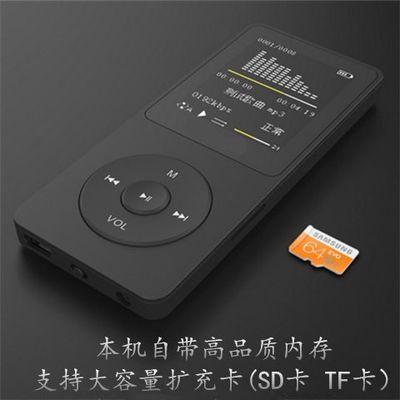 外放随身听学生可插卡运动MP4无损录音笔MP5播放器MP3有屏学生