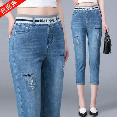 松紧高腰牛仔裤女修身八分裤夏季新款浅蓝色女士七分中裤薄款时尚