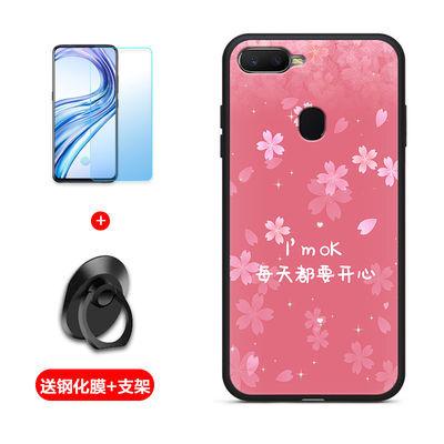 oppoa7X/a7手机壳女款硅胶防摔oppoA7手机套软壳a7x保护套磨砂壳