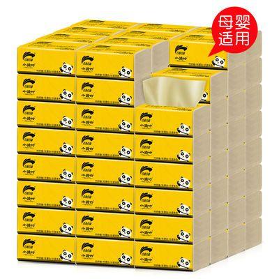 小资竹抽纸巾家用大包批发整箱家庭装竹浆本色卫生纸18包/6包4层