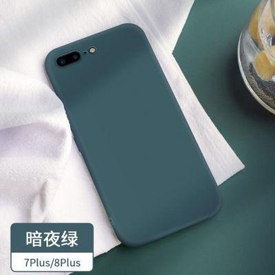液态硅胶苹果8plus手机壳全包6s防摔iphone 7网红6splus超薄7p软
