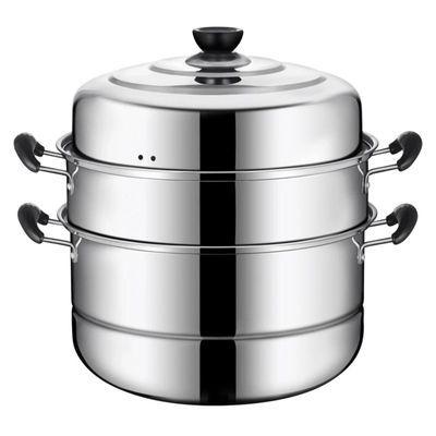 36cm特大号蒸锅三层双层加厚蒸笼汤锅不锈钢火锅电磁炉煤气锅具