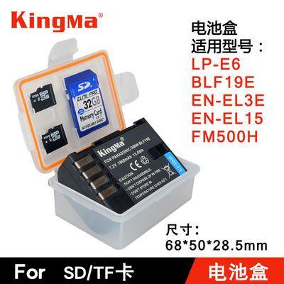 。LP-E6电池收纳盒佳能单反相机5D4 5D2 5D3 70D 60D 6D 7D 7D2 8