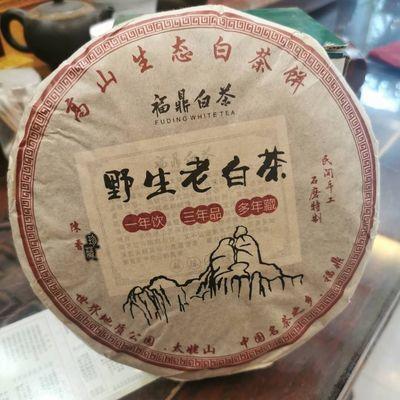 买一送二2012年福鼎白茶贡眉老白茶饼350g寿眉高山日晒茶春茶陈茶