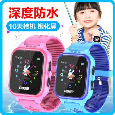 普耐尔儿童电话手表防水移动智能定位中小学生男女孩插卡拍照功能