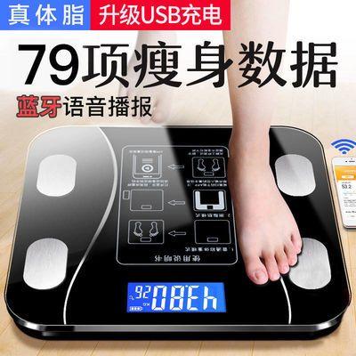 充电电子秤家用成人渐变测温精准电子称健康秤人体秤体重秤减肥秤