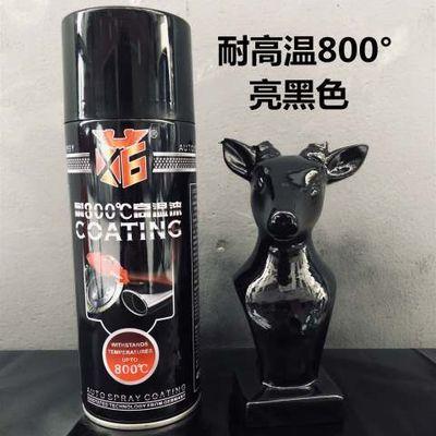 摩托排气管黑色耐高温自喷漆汽车发动机翻新油漆刹车卡钳改色喷漆