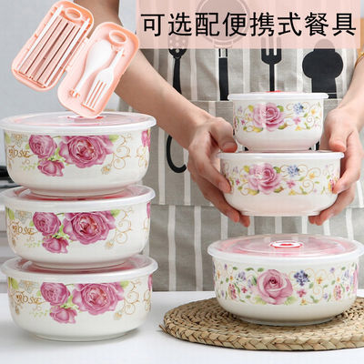 。骨瓷保鲜碗陶瓷保鲜盒三件套冰箱储物盒微波炉饭盒便当【多款可