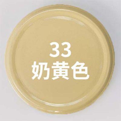 橘黄色自喷漆米黄色手喷漆汽车摩托车改色家具墙面翻新涂鸦油漆罐
