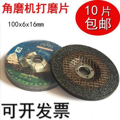 (10片包邮)铁锋角磨片 打磨片 角磨机磨片 100*16/125*22金属打磨
