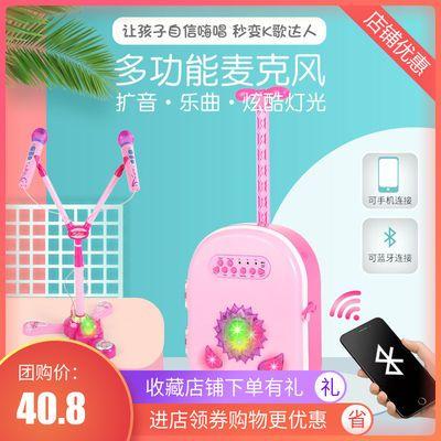儿童玩具麦克风3扩音蓝牙话筒链接手机MP3卡拉OK唱歌拉杆箱音箱61