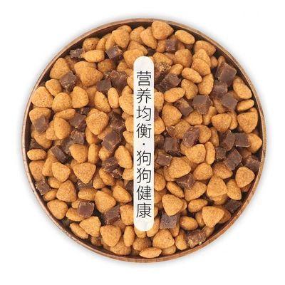 宠爱一生狗粮小型犬成幼通用泰迪比熊博美雪纳瑞低盐美毛补钙