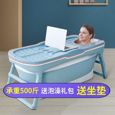 成人泡澡桶折叠浴缸浴桶大人洗澡桶全身加厚大号洗澡盆家用儿童盆