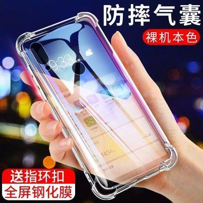 红米noet8手机壳K30小米CC9/7/5a防摔Play软6Pr0透明8SE全包4Xi2K